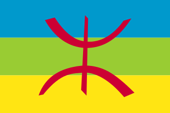 berber_flag-svg